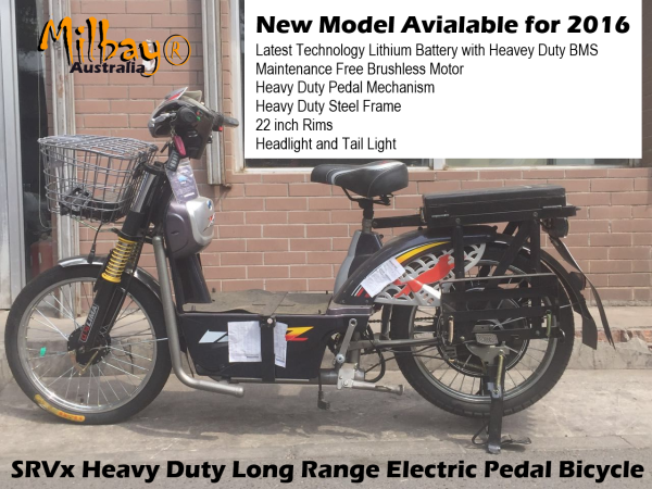 Electric Bicycle & Pedal Scooter 2016 Milbay MB-SRVx