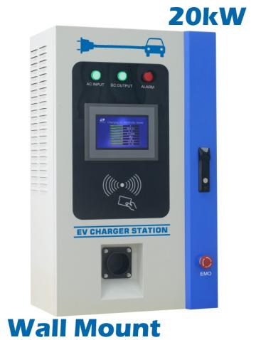 Milbay 20kW DC Fash charger - CHadeMo, SAE, Type 2, CCS